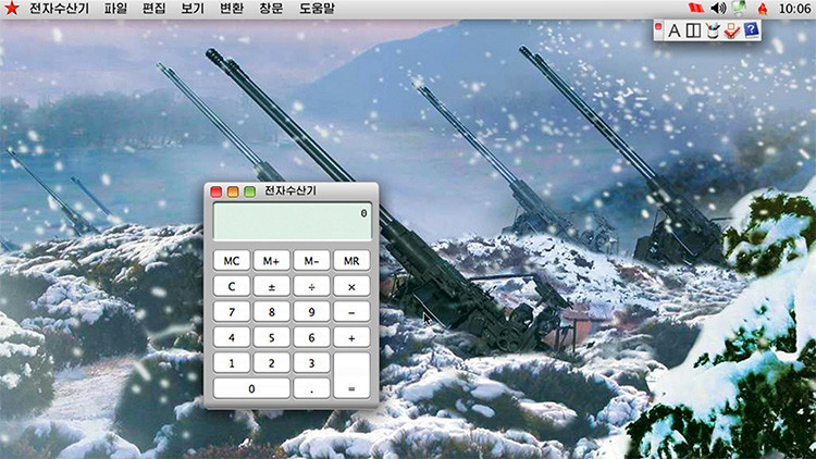 Unos investigadores revelan los secretos del sistema operativo de Corea del Norte