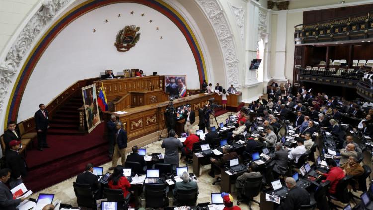 Vista general de la Asamblea Nacional de Venezuela.