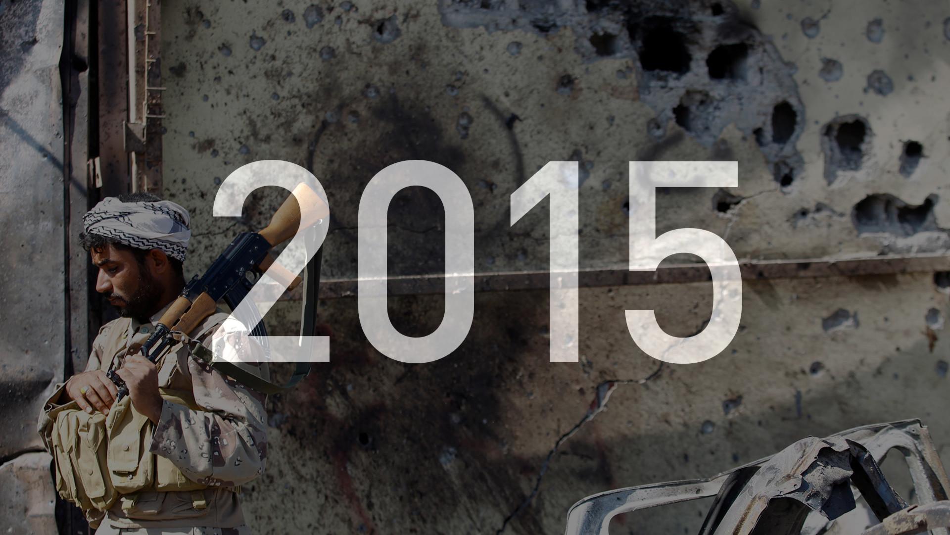 Los eventos del 2015 después de los cuales el mundo no será como antes