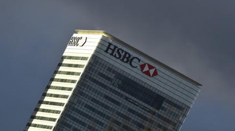 La sede de HSBC