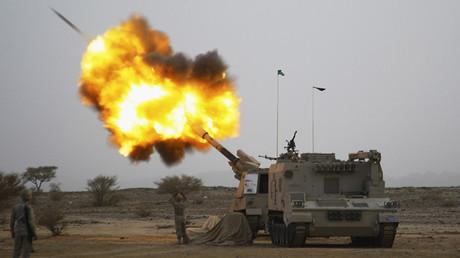 Artillería del Ejército saudí