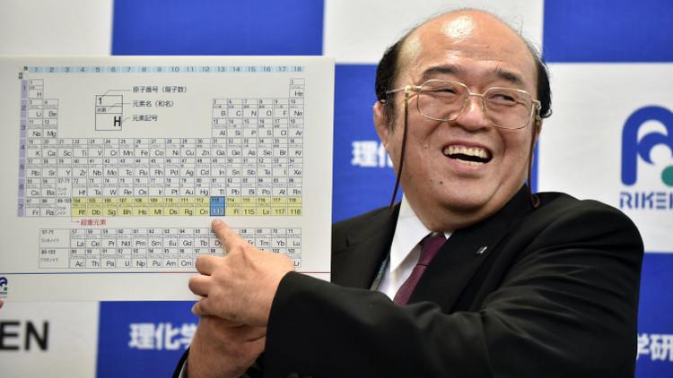 Cuatro nuevos elementos se añaden a la tabla periódica de Mendeléyev