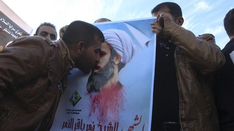 ¿Qué tiene que ver EE.UU. con el conflicto entre Arabia Saudita е Irán?