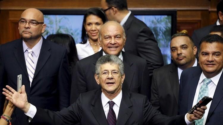 Venezuela: Se celebra la primera sesión de la recién elegida Asamblea Nacional