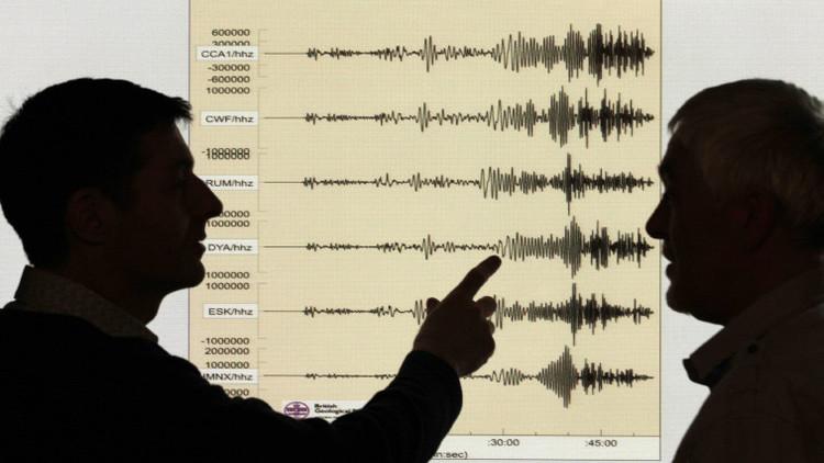 Un temblor 'sospechoso' de magnitud 5,1 ha sido registrado en Corea del Norte