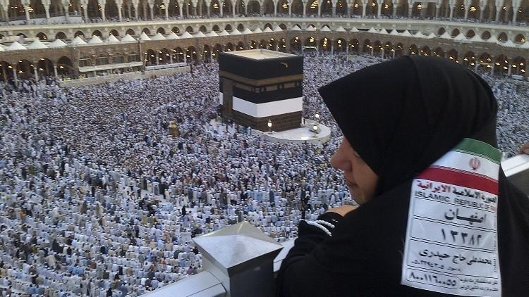 Peregrinación anual del Hajj, La Mecca