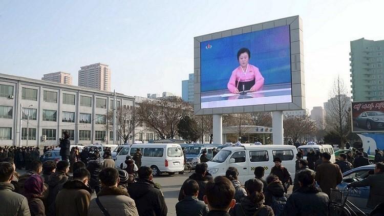 ¿Quién es la mujer que anuncia las noticias más importantes en Corea del Norte?