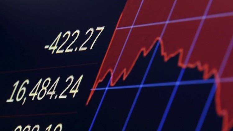 La nueva Gran Depresión: la bolsa estadounidense registra el peor desplome en 119 años