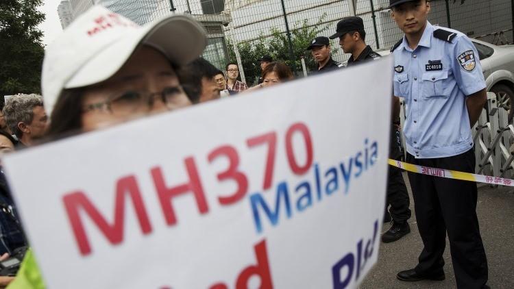 """Los pasajeros del vuelo MH370 """"están en cautiverio como prisioneros en un lugar secreto"""""""