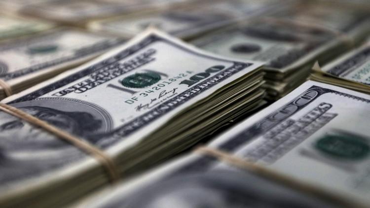 Bancos centrales del mundo se deshacen de los bonos del Tesoro de EE.UU. a un ritmo récord