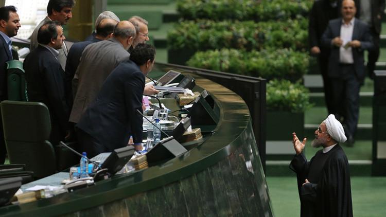 Irán recuperará 32.000 millones de dólares de activos congelados gracias al fin de las sanciones
