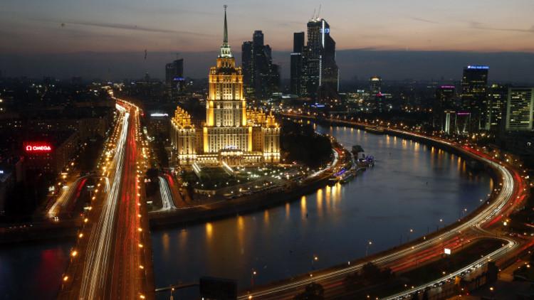 Índice Bloomberg 2016: Rusia está entre las 15 economías más innovadoras del mundo