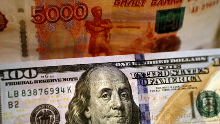 El rublo renueva su mínimo histórico