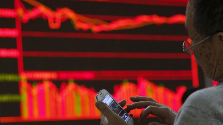 El Banco Popular Chino estudia lanzar su propia moneda digital