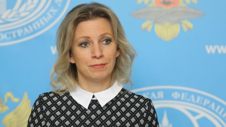 """Cancillería rusa: """"El informe sobre el caso Litvinenko ya no es teatro del absurdo, sino de sombras"""""""