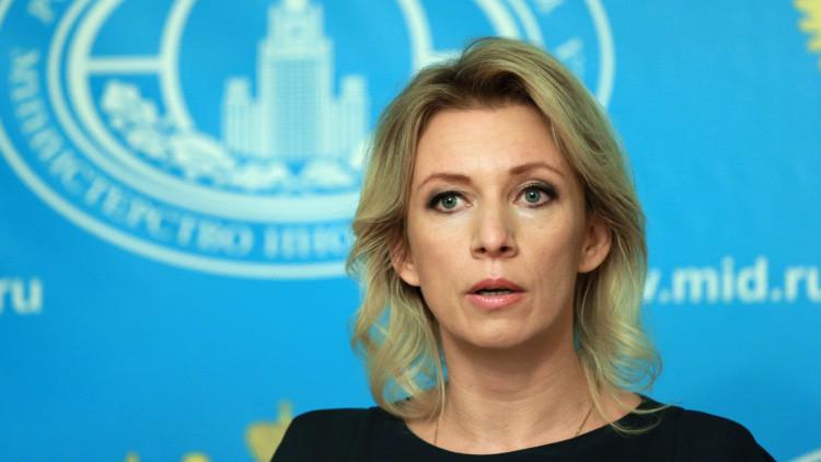 María Zajárova, la cara de la Cancillería rusa