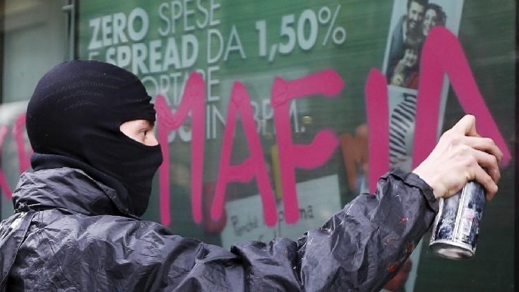 El Estado Islámico teme a la mafia italiana