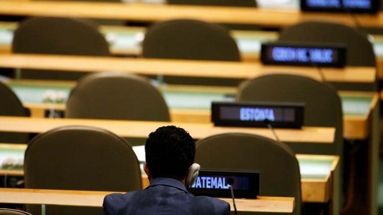 Venezuela es uno de los países privados de voto en la Asamblea General de la ONU por las deudas