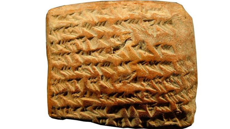 Babilonia conocía secretos del sistema solar 1.500 años antes que Europa