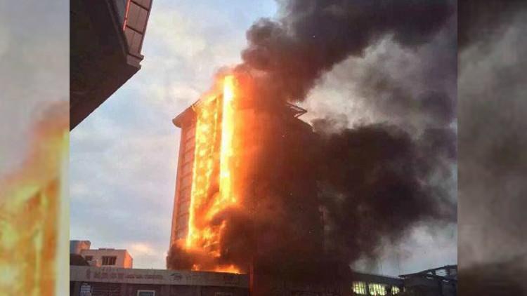 Video: Arde un hotel en China