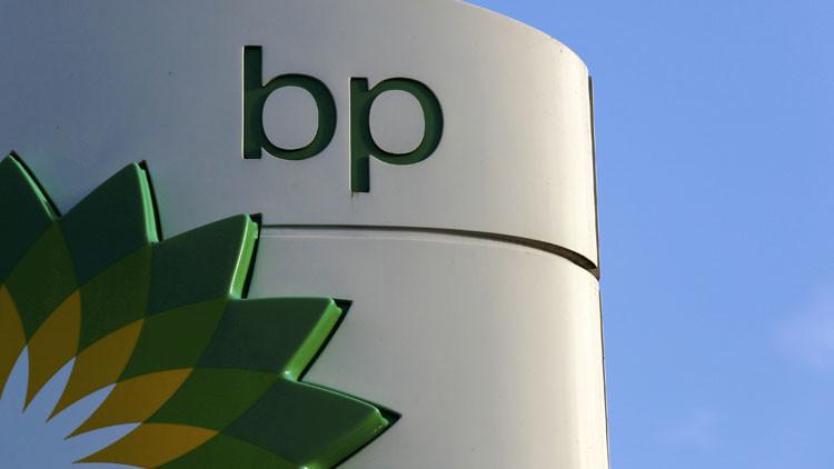¿Se puede perder algo más? Las ganancias del BP bajan casi un 100%