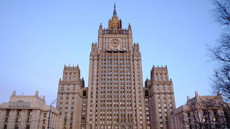 Moscú: EE.UU. desarrolla su programa de ataque global