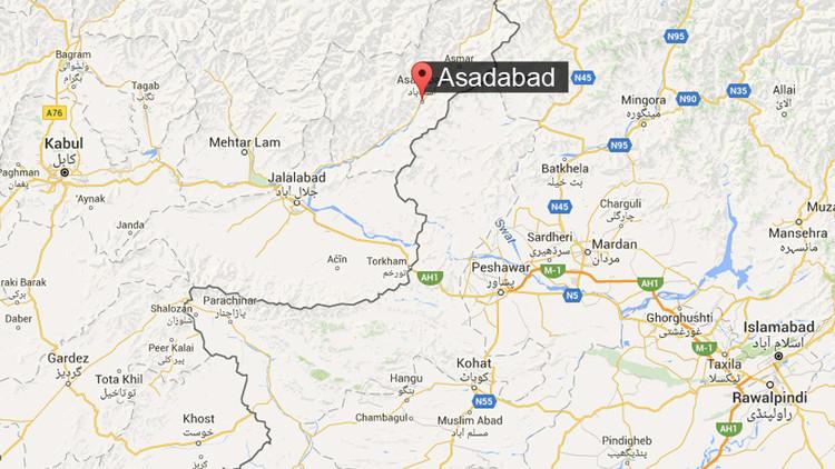 Al menos 11 muertos y decenas de heridos tras un ataque suicida en Afganistán
