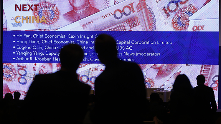 Revelan por qué China está adquiriendo empresas extranjeras en masa