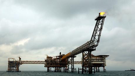 La plataforma de gas SPQ1 en la ciudad iraní de Asaluyeh