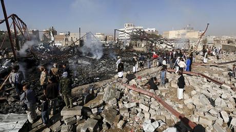 La capital de Yemen / Sana / 14 de febrero de 2016