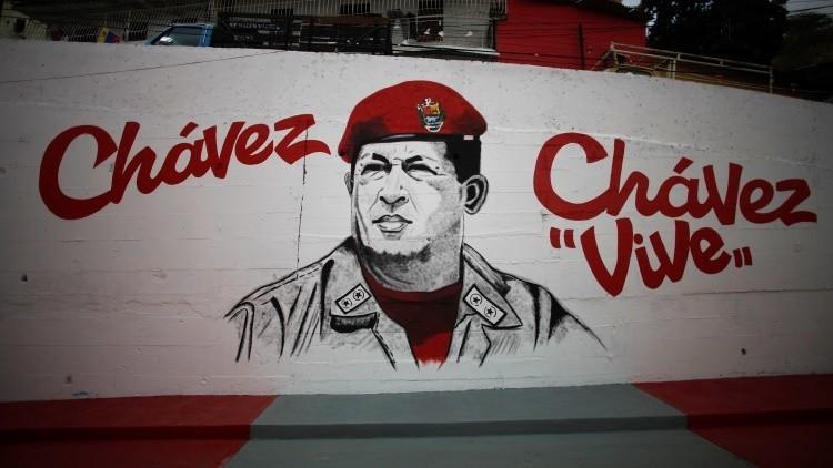 ¿Chávez asesinado por su asistente personal? EE.UU. trata de cubrir sus huellas en el caso