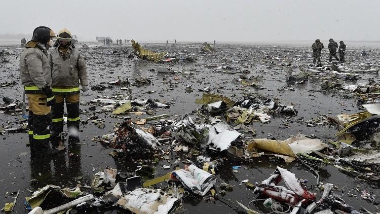 Versiones principales detrás del mortífero vuelo del Boeing 737 en Rusia