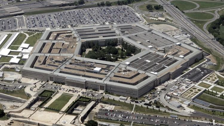 bâtiment du Pentagone