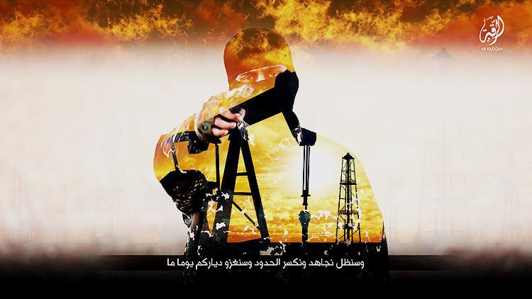 Exclusiva: RT obtiene documentos que explican cómo funciona la 'corporación' petrolera del EI