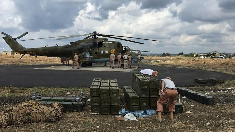 Un helicóptero de ataque a tierra Mi-24