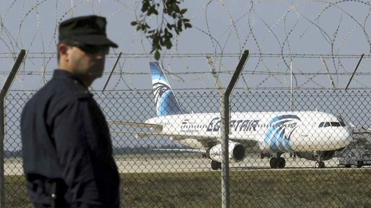 Secuestro del avión de Egypt Air