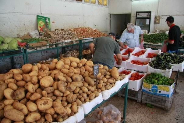 Damasco, 2008