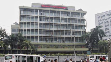 El Banco Central de Bangladés en Daca, el 8 de marzo de 2016