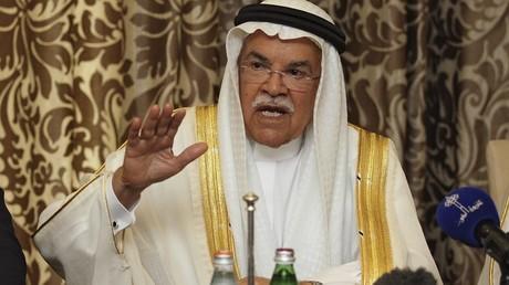 Ministro de Petróleo de Arabia Saudita, Ali al-Naimi