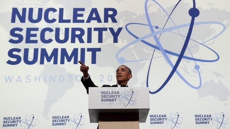 """Obama: """"No hay duda de que los aviones no tripulados de EE.UU. mataron a civiles"""""""