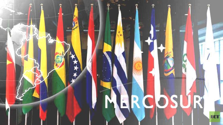 Bloques regionales latinoamericanos rechazan la prolongación del decreto de EE.UU. contra Venezuela