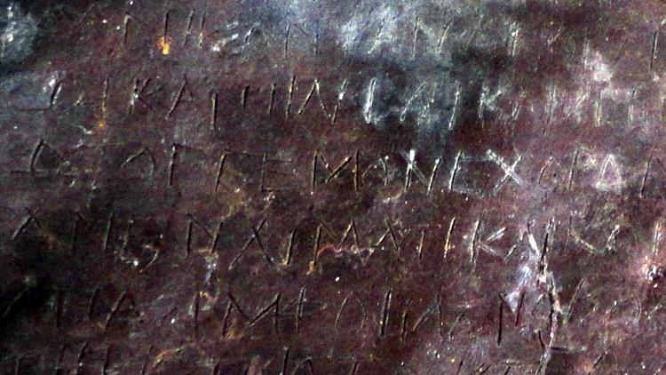 El secreto de las maldiciones de las tumbas griegas