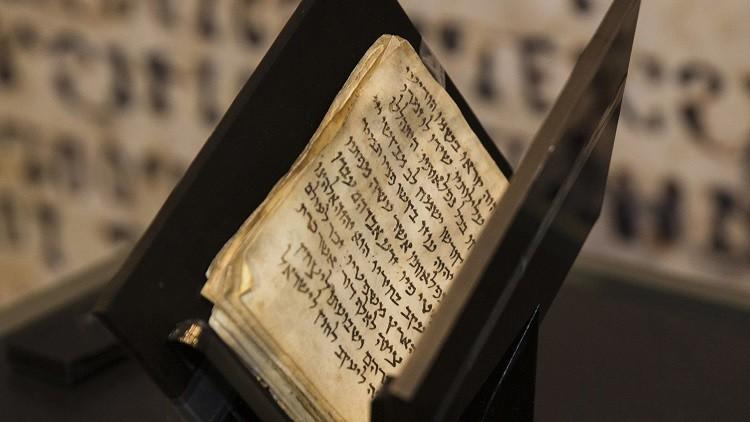 Antiguas escrituras militares arrojan luz sobre cómo se escribió la Biblia