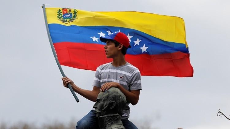 Gobierno venezolano instala Comisión por la Verdad y Justicia para buscar la paz