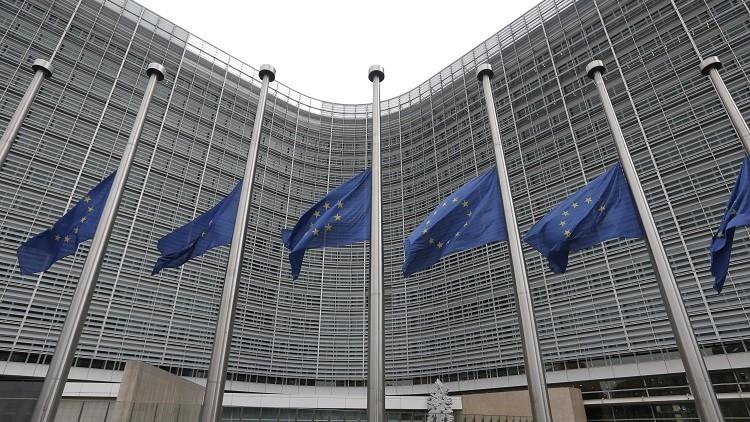 ¿Qué podría poner fin a la Unión Europea?