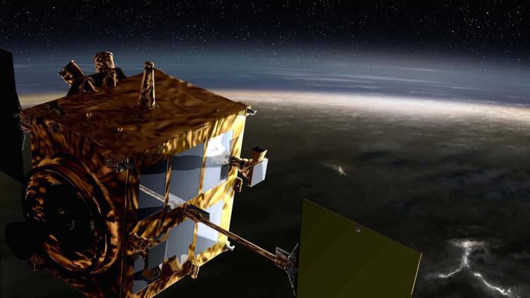 La sonda espacial Akatsuki.