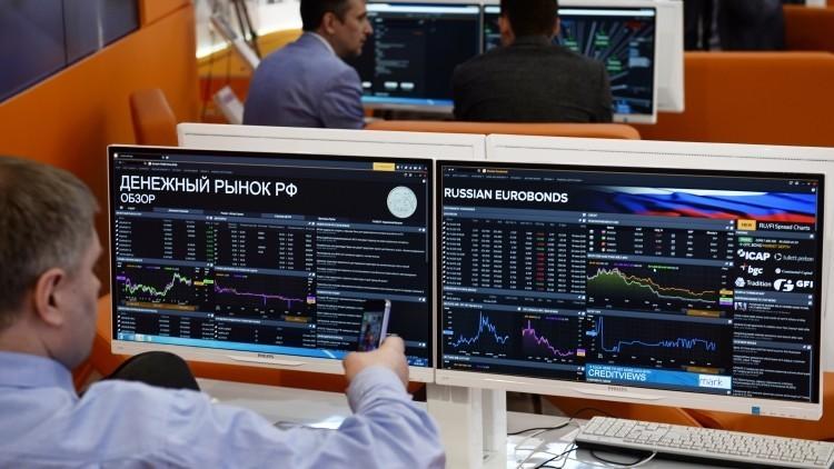 """Mayor inversionista de EE.UU. denomina a Rusia la """"ganga del siglo"""""""