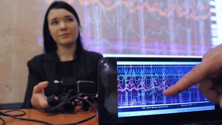 Detector de mentiras (polígrafo), foto ilustrativa
