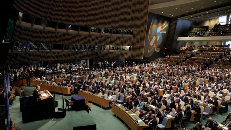 Ceremonia de firma del Acuerdo de París celebrada en Nueva York el 22 de abril de 2016.