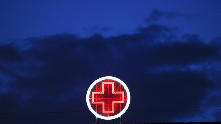 Foto ilustrativa de un hospital